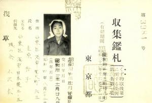 Shiomi3